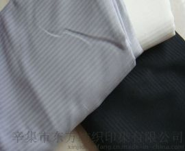 **涤纶鱼骨纹服装、衬里面料