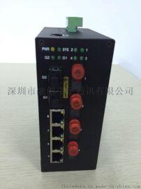 POE工业交换机厂家直销中FLY-IMC-2G4F4T