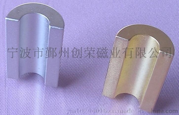 磁瓦厂家电机创荣磁业专业制造烧结钕铁硼