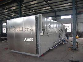 菌包培养基专用灭菌设备 食用菌灭菌锅炉