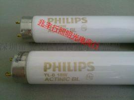 飛利浦曬版燈管TL-D18W BL 紫外線燈曬菲林 曝光燈