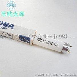 東芝UVA紫外線曬版FL15S. BL