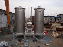 华冠 锅炉除垢设备 冷凝水回收装置 凝结水回收设备 蒸汽回收机厂家