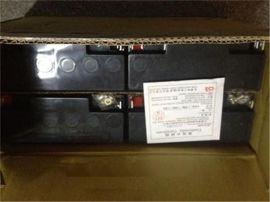 CSB鉛酸蓄電池GP122000 12V 200AH