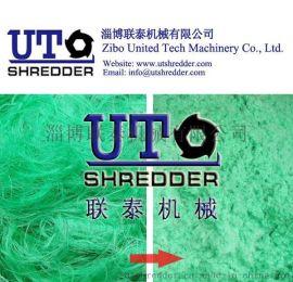 淄博联泰机械有限公司废旧渔网破碎机塑料回收处理