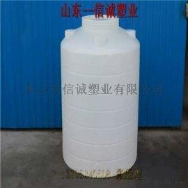 信诚厂家直销1吨塑料桶耐高温抗氧化