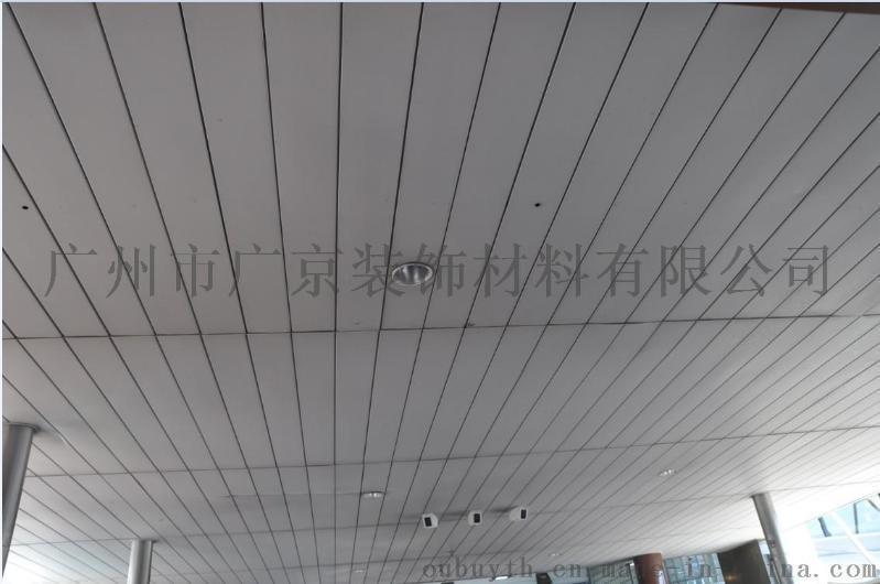 加油站條形鋁板天花丨防風鋁條扣天花