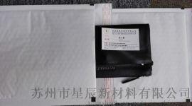 个性定制淘宝天猫电商专用新型快递包装-防水防尘加厚缓冲复合气泡信封袋 (专业厂家设计生产)