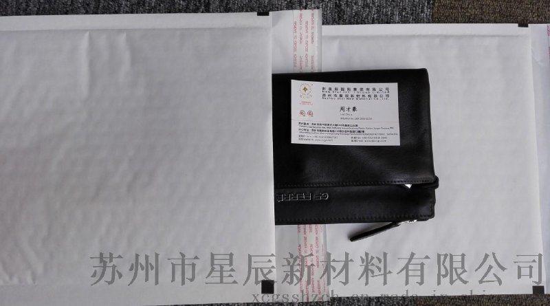 個性定製淘寶天貓電商專用新型快遞包裝-防水防塵加厚緩衝復合氣泡信封袋 (專業廠家設計生產)