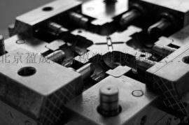 雨感器模具开发制造,精密模具注塑加工