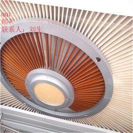 北京防火木纹u型吊顶铝方条装饰材料