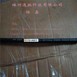 AMP安谱室外光缆 AMP光纤 安谱铠装光缆 安普光缆