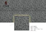 直供唐語磚雕夔龍紋TY-QD191 抗壓耐磨