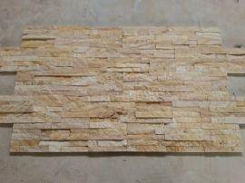 供应山东天然黄木纹砂岩文化石