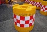 蘭州塑料防撞桶廠家熱賣滾塑防撞桶特銷
