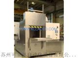 供应高压旋转喷淋清洗机/清洗设备(可定制)