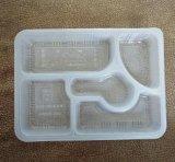 28*21cm一次性耐高溫塑料燒雞分裝盒/可封口塑料託盒