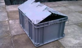 塑料制品厂供应塑料物流箱,物流专用箱,物流周转箱,连盖设计