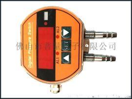 消防系统差压压力傳感器PT500-805