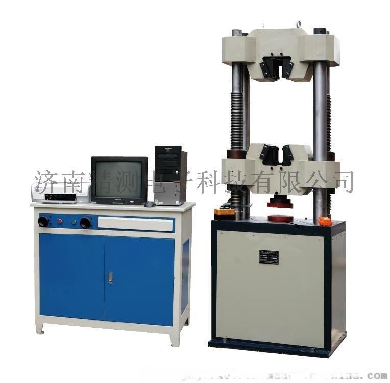 数显液压拉力试验机WEW-济南生产