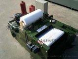 烟台云帆机床过滤纸规格