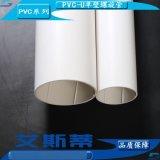 浙江厂家代理价销售 直径110mm消音管 PVC排水管