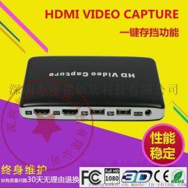HDMI视频音频捕获采集器HDM采集卡一键转存高清图像保存采集盒