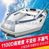 充气钓鱼船批发价格、充气钓鱼船品牌