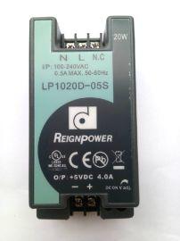 LP1020D-05S 5V4A20W导轨模块电源