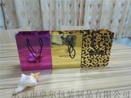 化妆品盒礼品盒化妆品手提袋