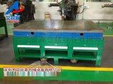 艾锐森铸铁平台-精度稳定,耐磨性能好