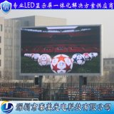 深圳厂家直销P10户外全彩led大屏幕,球场led显示屏