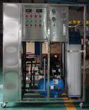 水净化设备纯水系统山东益宇