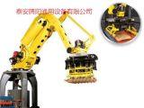 全自动码垛机器人 工业机器人 智能机械手 全自动码垛生产线