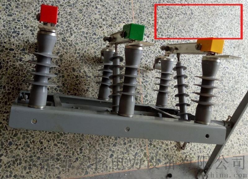 云控新型GW9-12一体式隔离开关