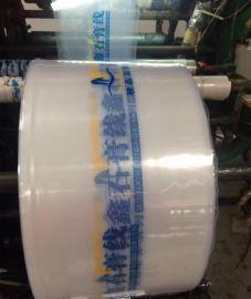 耀鸿 石膏线条包装膜