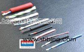 高温多芯传感器屏蔽电缆
