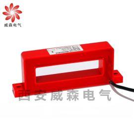威森电气HS-ZL01/100单回路漏电探测器     王文娟18691808189