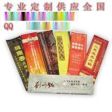 石家庄餐饮筷子湿巾厂家