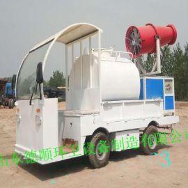 电动洒水车生产厂家 小型纯电动三轮四轮洒水车除尘绿化打药