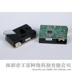 韩国syhitech DSM501 灰尘传感器/粉尘传感器
