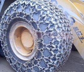 锻造加密轮胎保护链密度大质量过硬钢厂  加密轮胎防护链