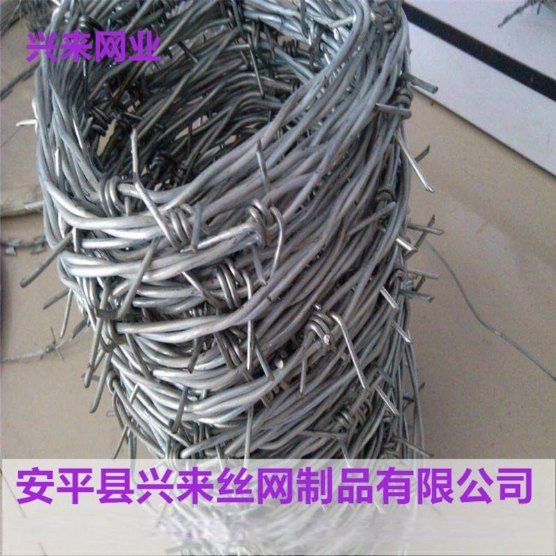 安平刀片刺绳,刺绳围栏厂家,带刺铁丝护栏网