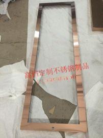 北京不锈钢镜框 家居装饰艺术不锈钢相框造型  不锈钢画框厂家直销