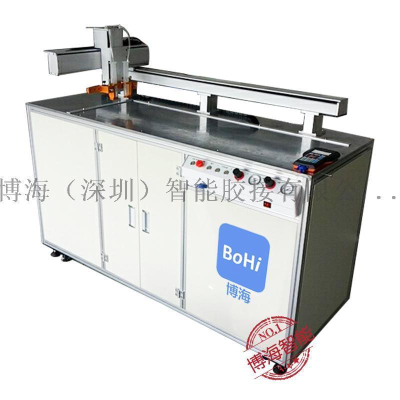 性价比超高的自动点胶机设备BH-L1230点胶机带你实现智能化,无人化工厂