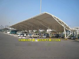 黄石单位膜结构汽车棚设计、咸宁钢结构雨棚施工图纸