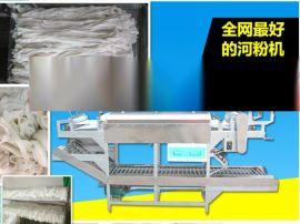 桂林品牌河粉机厂家 哪里有河粉机器卖 旭众新型河粉机设备