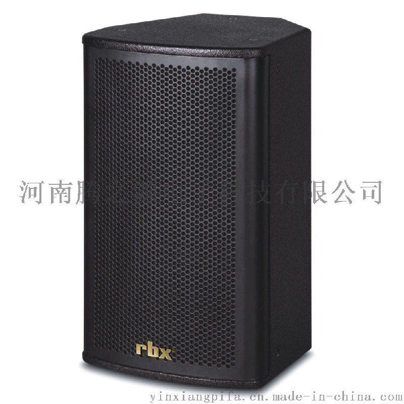 瑞贝克思专业音箱适用于平顶山多功能厅