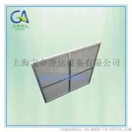 可反复清洗金属网空气过滤器 耐高温耐酸碱