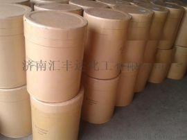 供應山東工業級碘化鉀、醫藥級碘化鉀